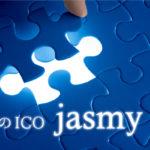 注目のICOジャスミー(jasmy)とは?超ウルトラ級仮想通貨の特徴と将来性について解説!